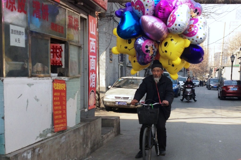 Hutong Fun